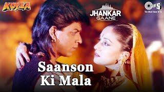 Saanson Ki Mala (Jhankar Video) Madhuri Dixit, ShahRukh Khan | Kavita Krishnamurthy | Koyla | 90's