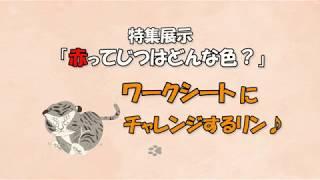 2019(令和元)年7月2日(火) ~ 8月12日(月・休)に京博で開催してい...