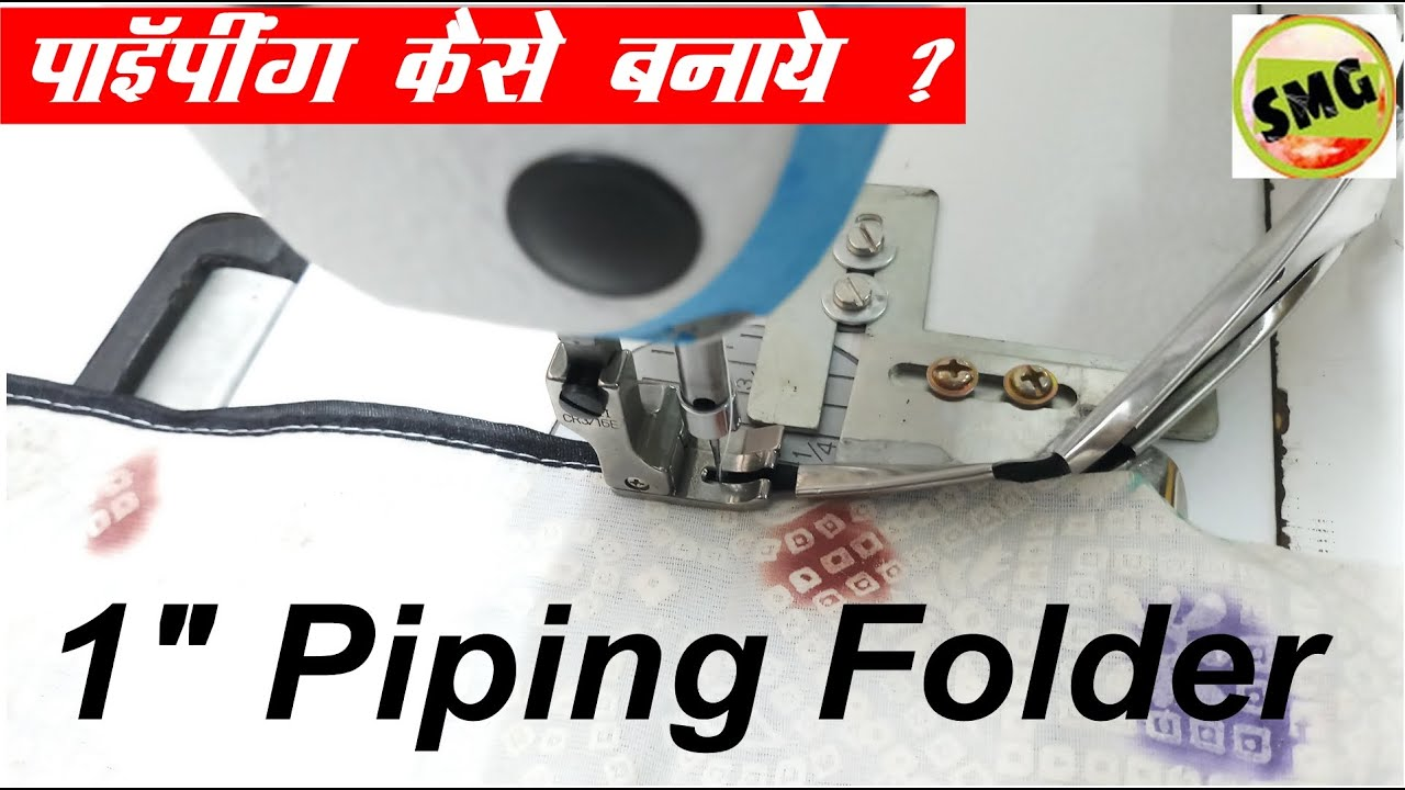 Piping Folder For Silai machine | Sewing Machine Folder and Binders