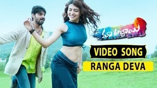 Gambar cover Maa Abbayi Video Songs || Ranga Deva Video Song || Sree Vishnu, Chitra Shukla