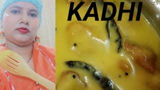 पकोड़े वाली कढ़ी/ pakoda kadi easy recipe