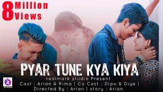 Pyaar Tune kya Kiya❤️ | Sad Love Story | Sad Song | Hindi Hit Song | #PTKK | Arian | RM Studio