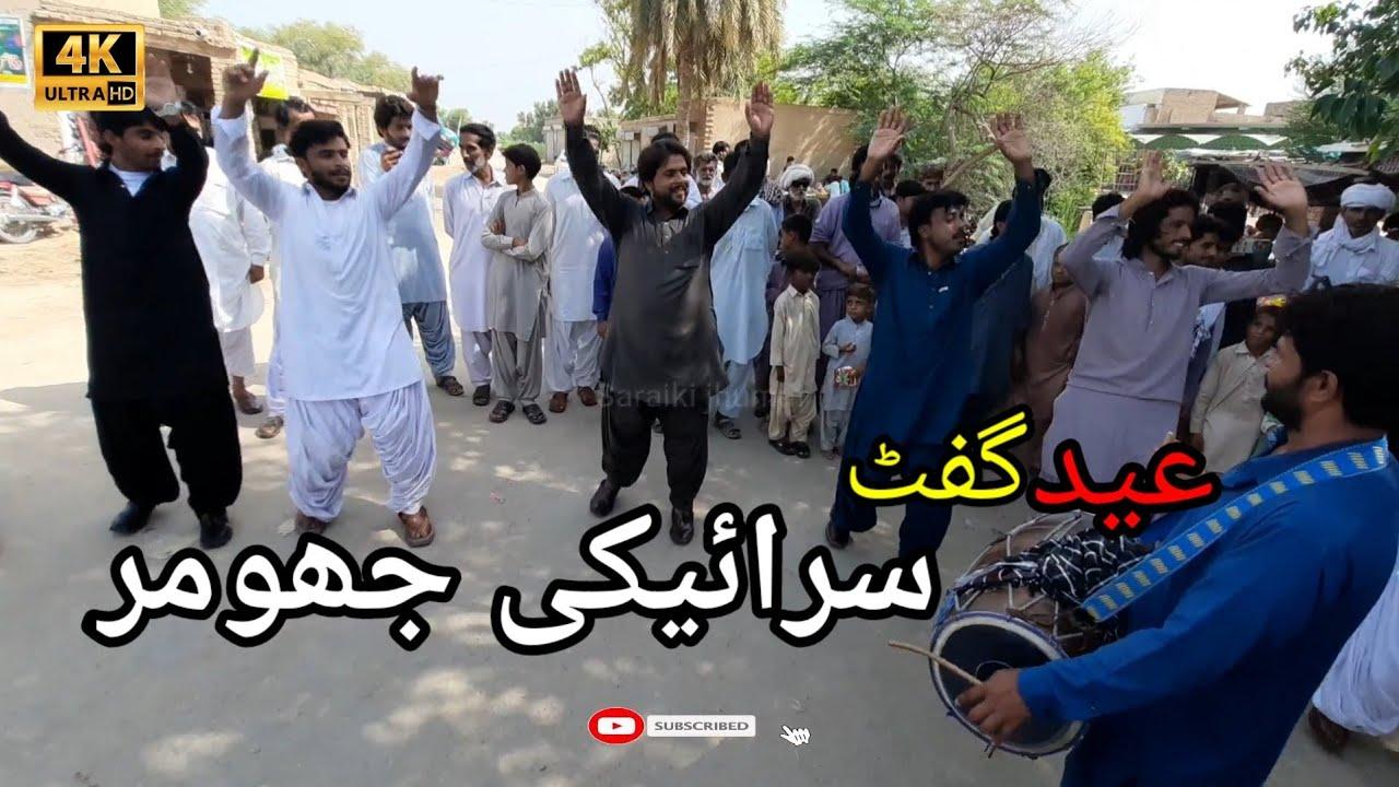 EiD Celebrate Saraiki Balochi jhumar dance Saraiki rang dhol been baja balochi rang Punjab Pakistan