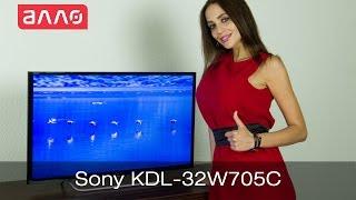 Видео-обзор телевизора Sony KDL-32W705CBR2(Купить данный телевизор Вы можете, оформив заказ у нас на сайте: 1. Sony KDL-32W705CBR2: http://allo.ua/televizory/sony-kdl-32w705cbr2.html?utm_s., 2015-08-20T13:33:30.000Z)