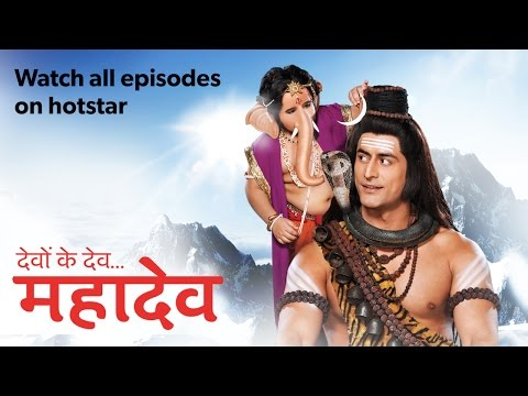 Devon ke Dev...Mahadev - Watch All Episodes on hotstar thumbnail
