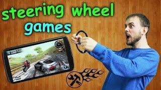 Как сделать игровой руль своими руками / How to make a gaming wheel(В сегодняшнем видео я покажу вам классную идею о том как сделать своими руками игровой руль для мобильного..., 2015-01-23T15:55:29.000Z)