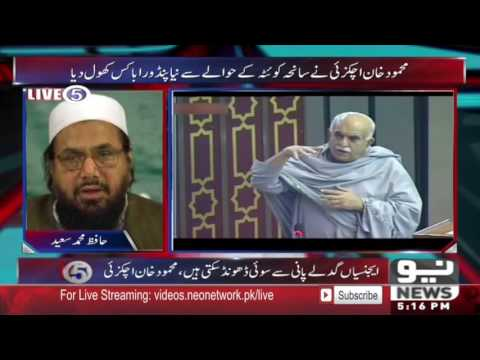 Mehmood Khan Achakzai Again With Anti Pakistan Stated 9 August 2016