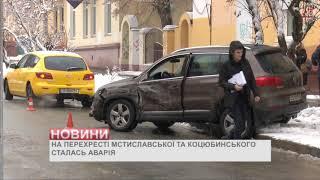 На Коцюбинського аварія. Постраждала водійка