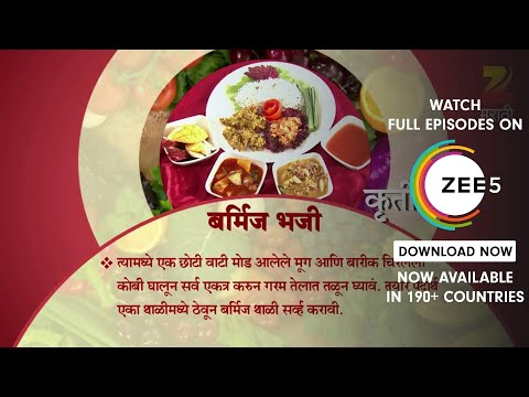 Aamhi Saare Khavayye - Episode 2368 - May 25, 2016 - Best Scene