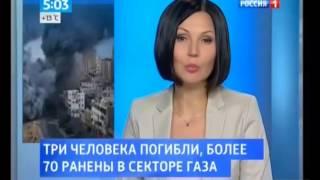 Последние новости канала Россия 1 сегодня 20 08 2014 05 час 00 минут Украина сегодня новости! Донецк
