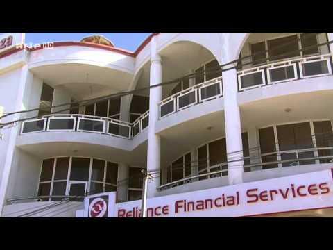 Gambia - Gut gemeintes Geld