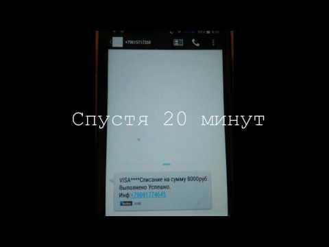 SMS — Википедия