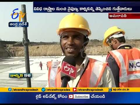 Amaravati Building Construction Works | all states people works