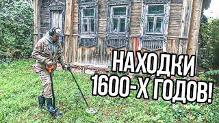 2 суток не спали искали сгоревший клад в несуществующей деревне Откопали 50 монет и редкую икону