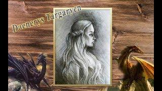 Рисуем Дейенерис Таргариен из Игры престолов