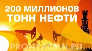 Оператор по добыче нефти Игорь Будников