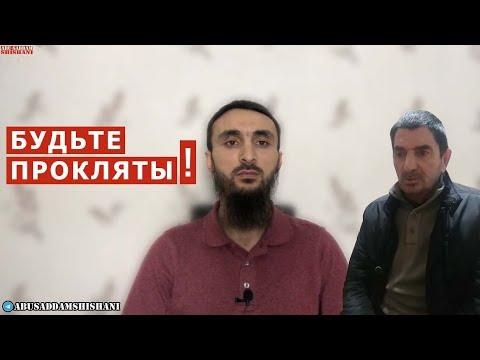 КРИК ДУШИ ЧЕЧЕНЦА