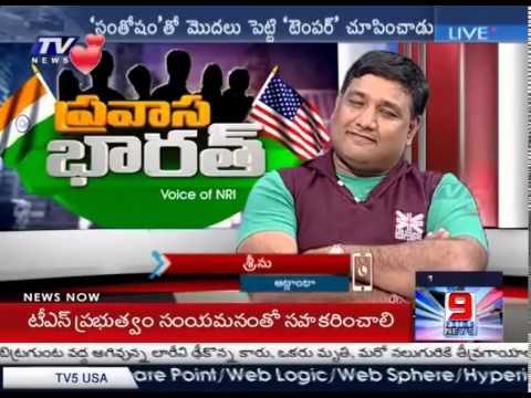 Lyricist & Singer Vishwa about Athadu Titile song and iddarammayilatho Violin Song : TV5 News