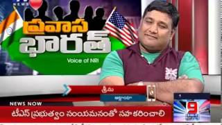 Lyricist & Singer Vishwa about Athadu Titile song and iddarammayilatho Violin Song : TV5 News