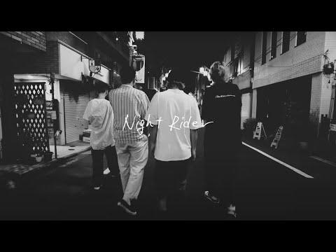 "YONA YONA WEEKENDERS ""Night Rider feat. 荒井岳史(the band apart)"" Lyric Video"