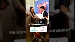 Ольга Рапунцель выписалась из роддома с новорождённой малышкой!