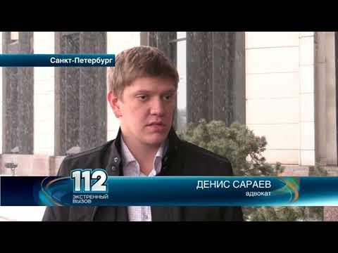 В Петербурге аферист продал общественный туалет сразу десятку покупателей