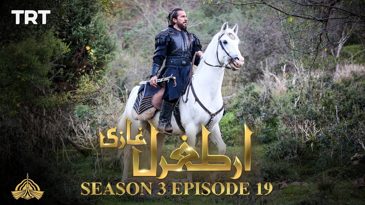 Ertugrul Ghazi Urdu | Episode 19 | Season 3