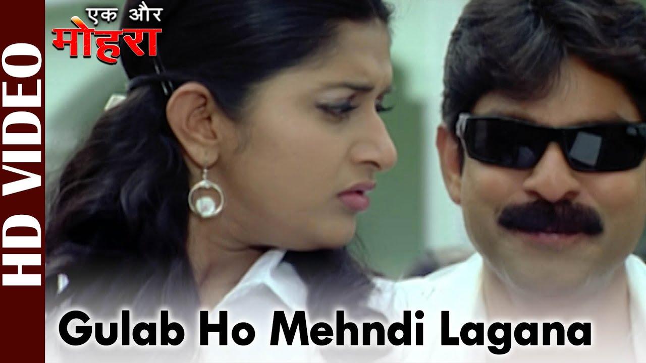 Gulab Ho Mehendi Lagana- Video Song   Ek Aur Mohra   Jagapathi Babu & Shashank   Nadeem   Hindi Song