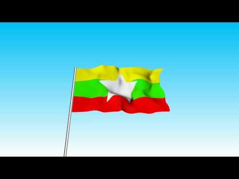 Myanmar Flag Animation