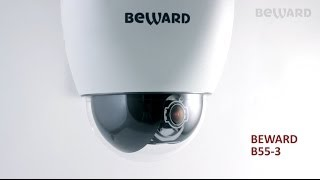 Обзор PTZ IP-камеры BEWARD B55-3, 2 Мп, Sony Exmor, Full HD, 3x Zoom