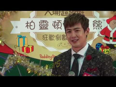 2PM -  尼坤Nichkhun(닉쿤) Fan Meeting In Hong Kong 20161224