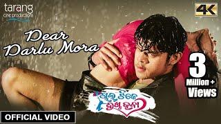 Dear Darlu Official | Chal Tike Dusta Heba | Bhoomika, Rishan, Mahima, Navya Jaiti, R.G.K