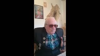 Говорит участник Великой Отечественной Войны (часть 2)