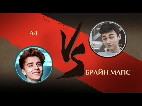Shadow Fight 2 - Бой A4 против TheBrianMaps!