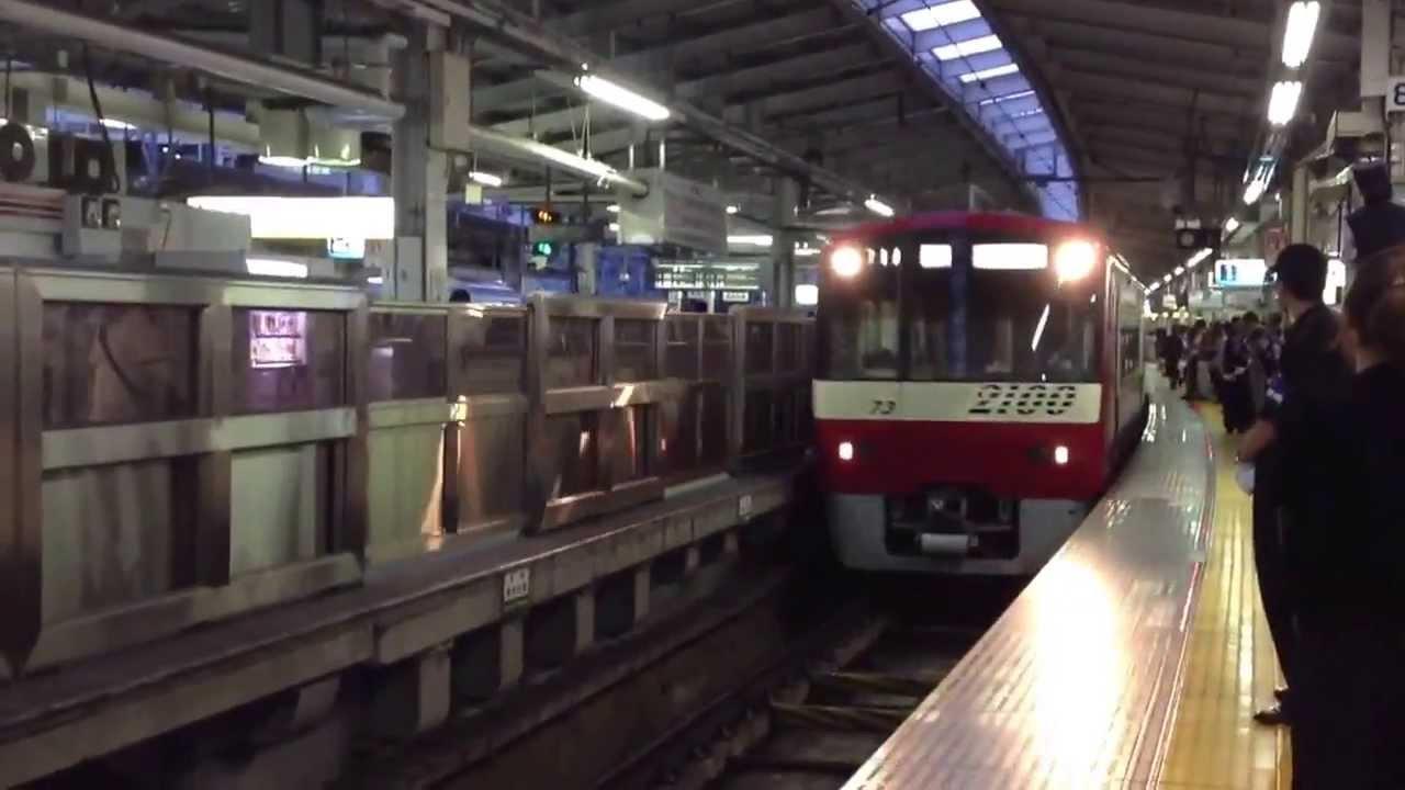 京急ウィング号 横浜通過 - YouTube