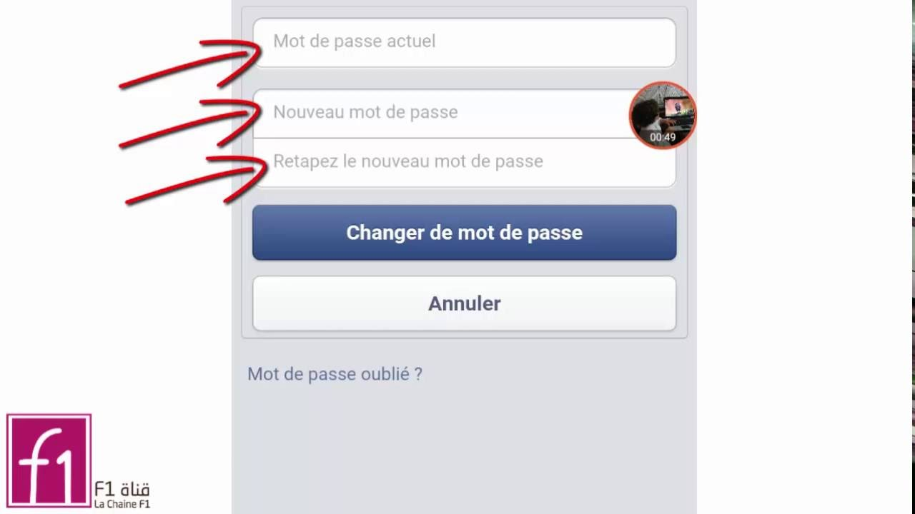 Comment Changer Son Nom Dans Facebook