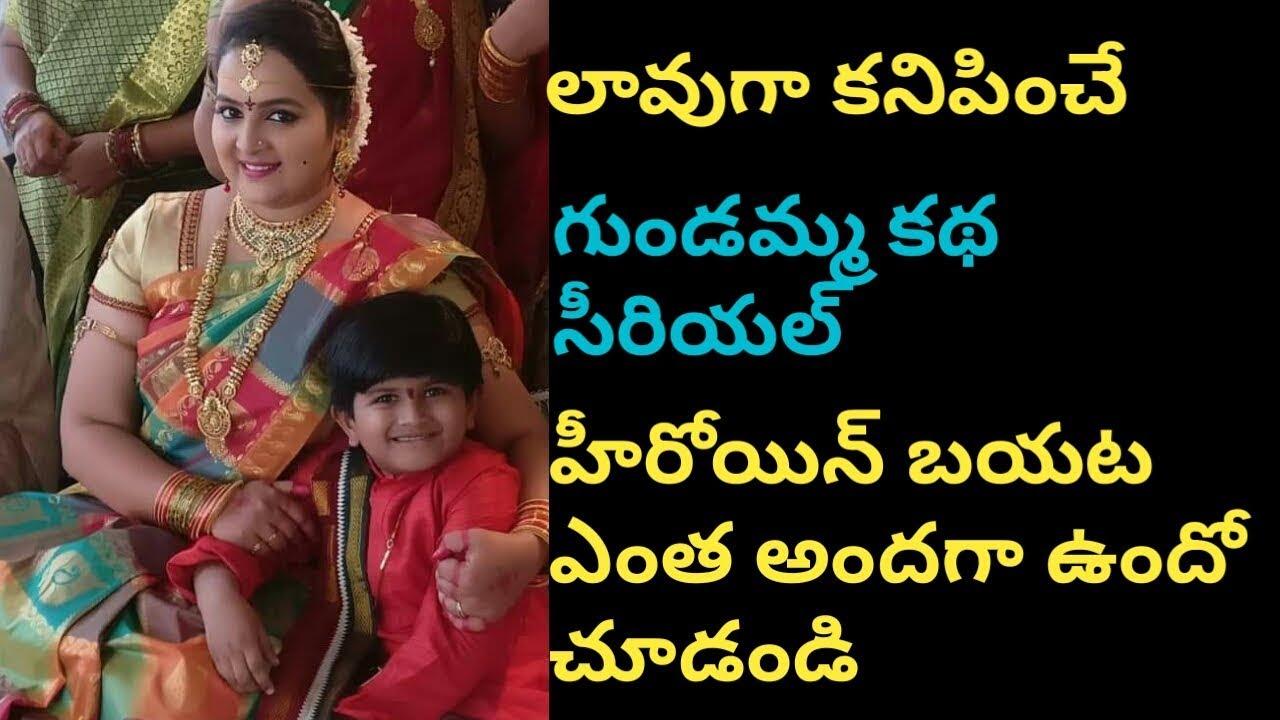 Gundamma Katha Serial Episode    18th June , 2018   Zee Telugu