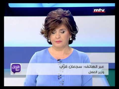 Al Hal Enna - 01/05/2015