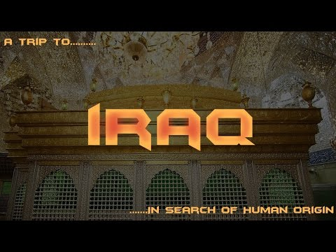 A Trip to Iraq (Documentary in English)