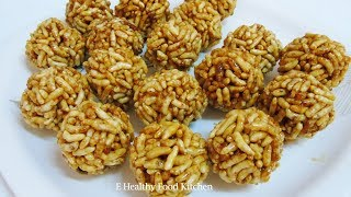 Puffed Rice Ladoo Recipe - Pori Urundai Recipe - பொரி உருண்டை- Puffed Rice Balls Recipe