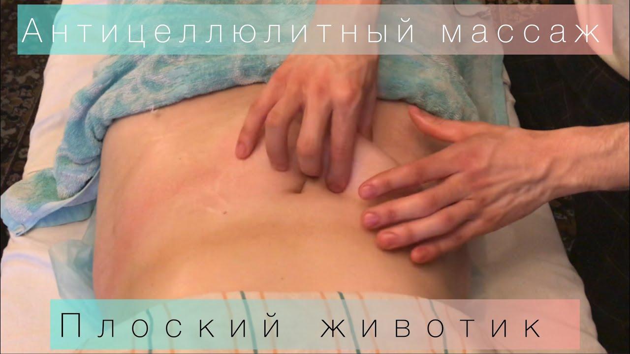 Видеоурок массажа массажером трусы для девушек стринги