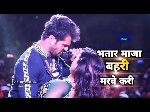 जब मरद से मेहरी लड़बे करी खेसारी लाल यादव - Superhit Stage Show Chhatarpur Jharkhand