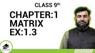 9th Class Mathematics - Science - Chapter 1 Ex: 1.3 (2)