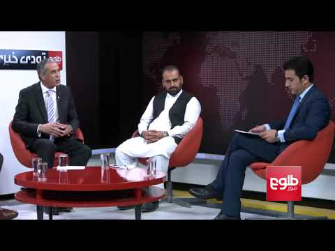TAWDE KHABARE: Abbasi's Visit to Kabul Discussed