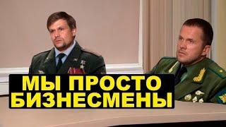 ГРУны или провальное интервью Петрова и Боширова