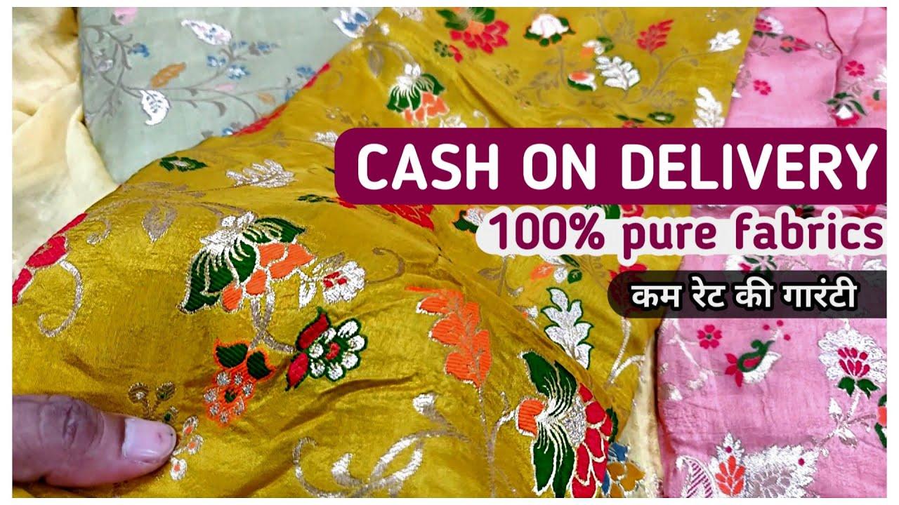 100% Pure Fabrics,सस्ते रेट Cash On Delivery सुपर Wholesale Premium Quality, GENUINE BRANDS Surat Wh