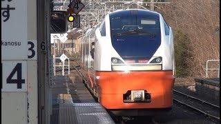 E751系・特急つがる、鷹ノ巣駅の発着シーン・駅の放送・車掌さんの動作
