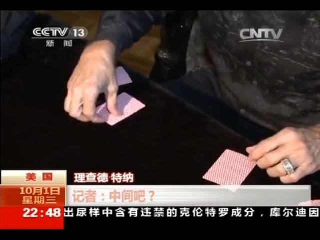 China Central TV - Richard Turner feature