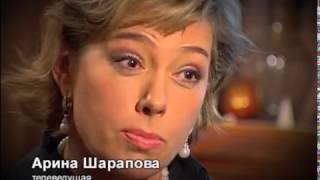 Арина Шарапова. о семье