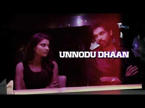 Kattappava Kaanom - Hey Penne Tamil Lyric...